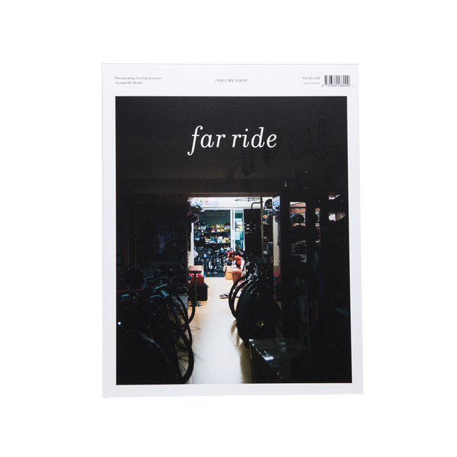 Far ride volume.4