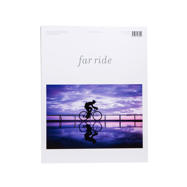 Far ride Volume.5