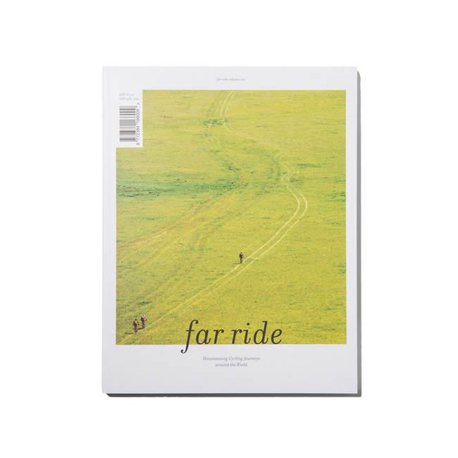 Far ride Volume.6